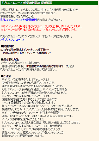 20150819155431271.png