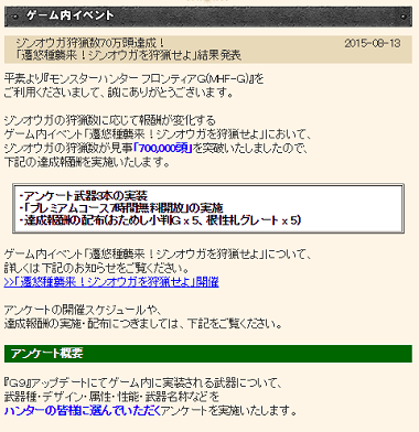 20150819155433255.png