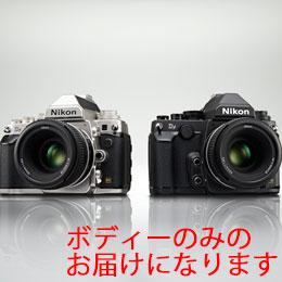 名取市_2015③