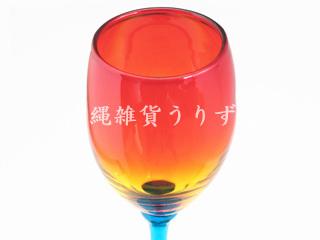 南国のワイングラス 琉球ガラス