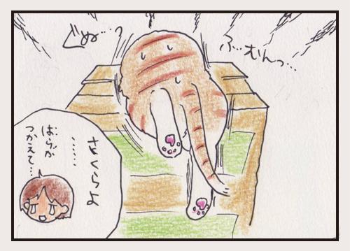 comic_4c_15081608_20150816142325141.jpg
