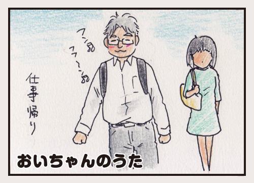 comic_4c_15081609.jpg