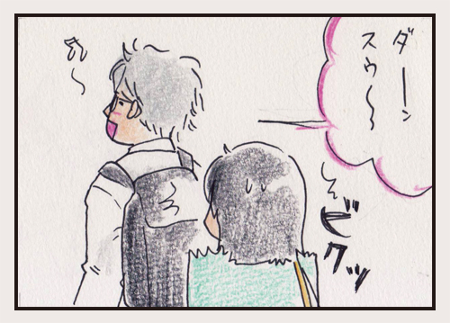 comic_4c_15081611.jpg