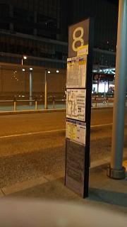 20180504高松駅