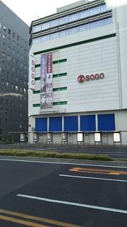 20180505神戸から京都へ(その2)