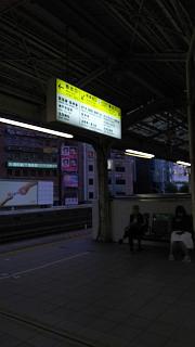 20180505神戸から京都へ(その3)