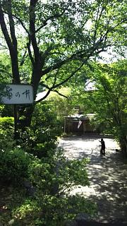 20180505大谷祖廟(その12)