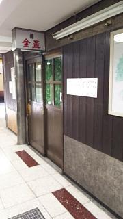 20180505新梅田食道街(その2)