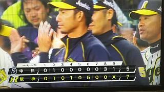 20180506阪神勝利(その10)