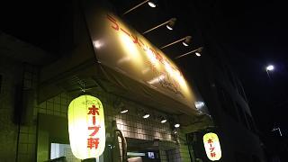 20180516麻布から三田(その2)
