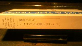 201508021937179c0.jpg