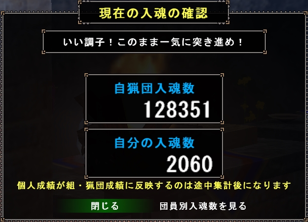 2015020821173906f.png