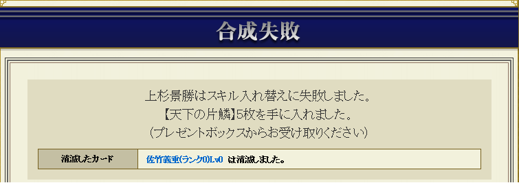 20150305200520889.png