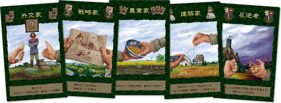 フェレータ(NGO日本語版):カード例5枚
