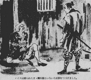 浜田弥兵衛2