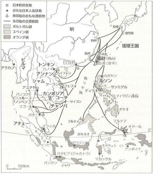 朱印船貿易と日本人町