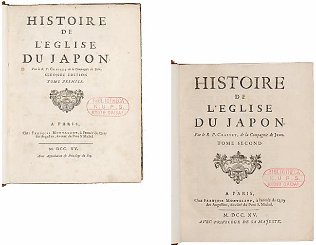 日本西教史