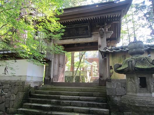 貞祥寺 惣門