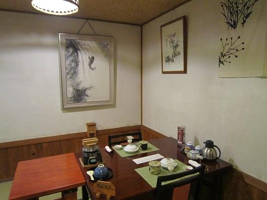 中棚荘食事