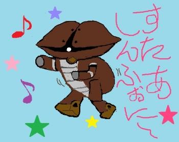 踊るアッガイ