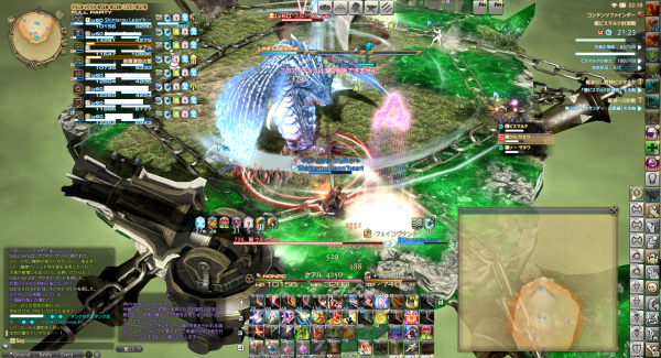 FF14_2015-08-09_021.png