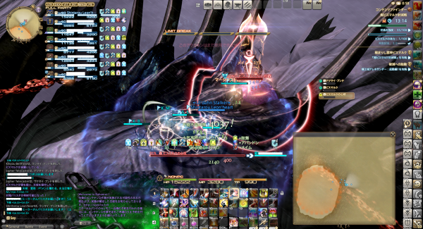 FF14_2015-08-09_031.png