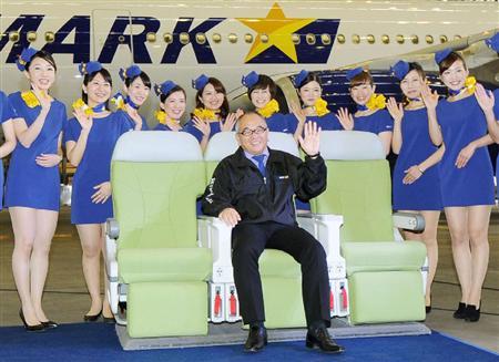 skymark2.jpg