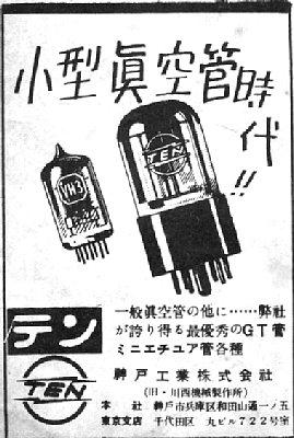 181011_04.jpg