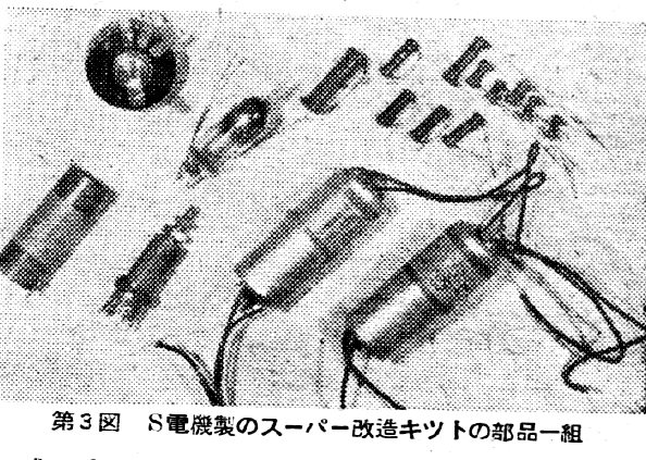 181011_06.jpg