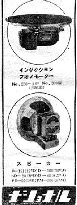 181011_08.jpg
