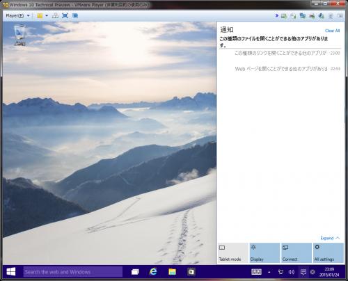 Windows10_Insider_Program_220.png