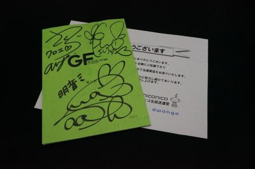 girlfriend_kari_niconico_023.jpg