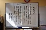 合唱 (42)