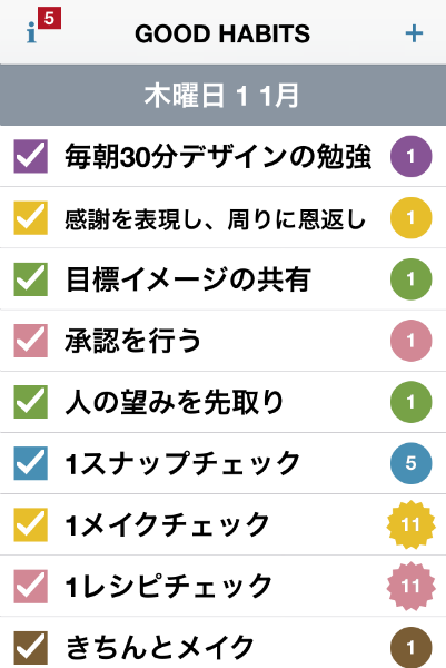 20150101190911780.png