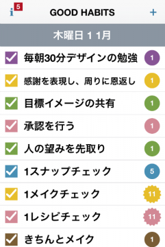 Evernote Camera Roll 20150101 190537