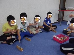 DSCF3703.jpg