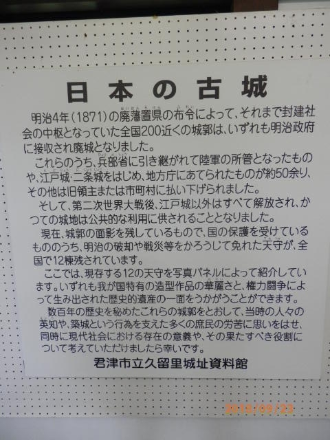 2018・9・23・34
