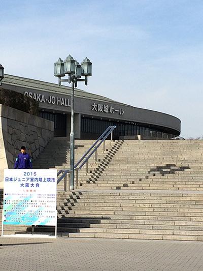 Osaka00.jpg