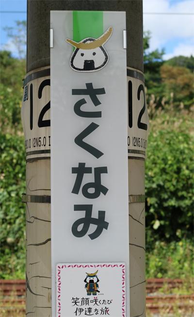 IMG_752.jpg