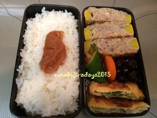 20150820_lunch.jpg