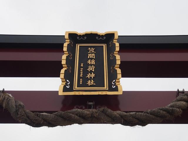 181014-359.jpg