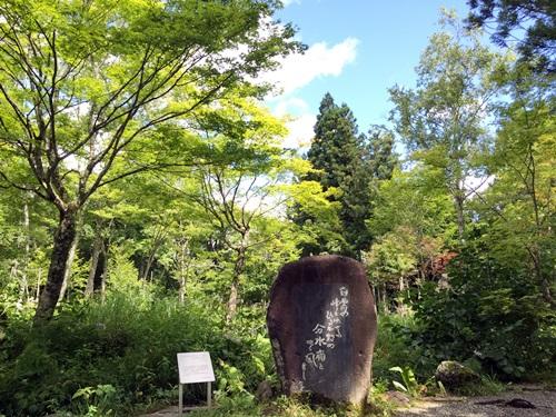 150818-06bunsuirei.jpg