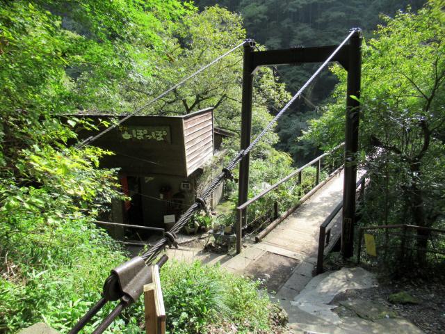 鳩の巣小橋3