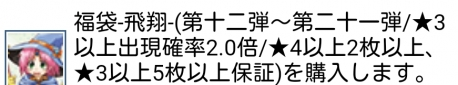 20181021200005e80.jpg