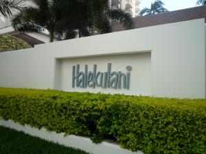 ハレクラニホテル、玄関