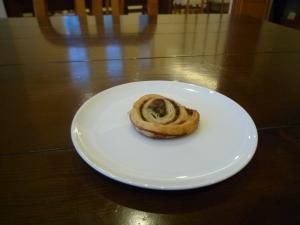 オリーブのパイ