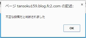 20150811073130e03.jpg