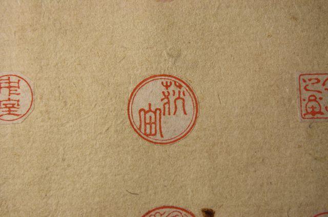 親子二重枠の手彫り印鑑