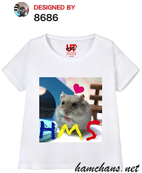 UTme!Tシャツハムスター