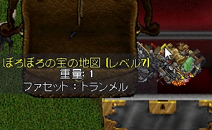WS004540_20181015062711087.jpg